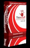 Lite 10 до Lite Unlimited: Обновление лицензии Thinstuff
