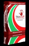 Lite 5 до Standard 3: Обновление лицензии Thinstuff