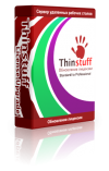 Standard 5 до Professional 3: Обновление лицензии Thinstuff
