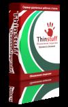Standard 5 до Standard 10: Обновление лицензии Thinstuff